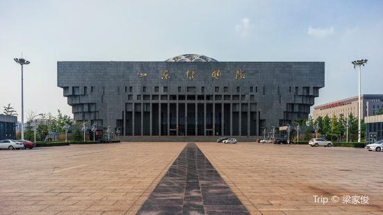 산둥 박물관