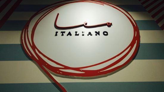 Leo Italiano