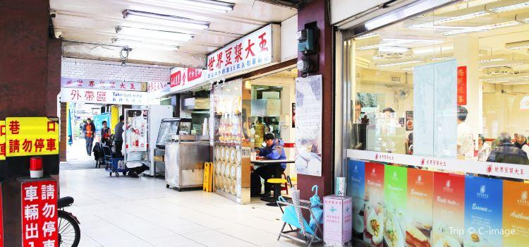 Shi Jie Dou Jiang Da Wang1
