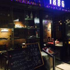 1886 Qi Che Theme De Guo Restaurant (The Bund) User Photo