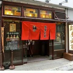 Menyamusashi User Photo