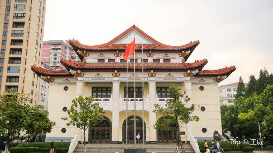 Yiyuan Road