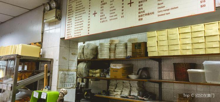 瑪嘉烈蛋撻(新馬路店)2