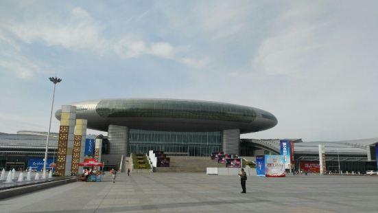 亞歐博覽會