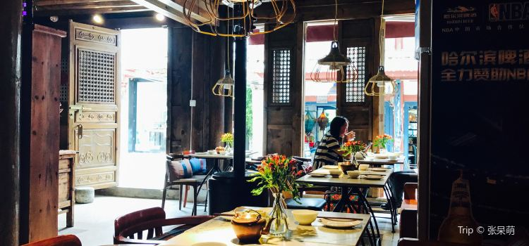 Yun · Zui Mei Yunnan Restaurant1