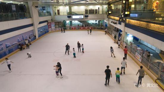 Binghe Wanzhenbing Skating Rink