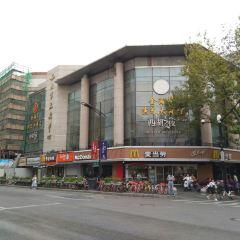 湖濱國際名品街用戶圖片