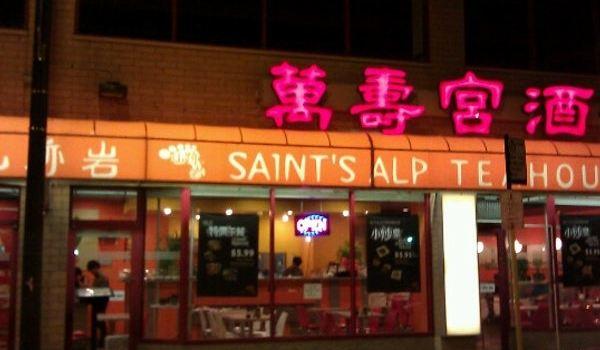 Saint's Alp Teahouse