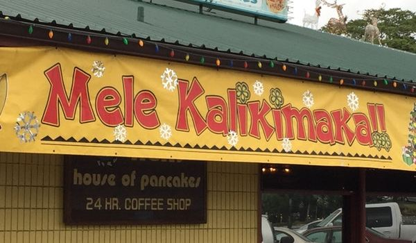 Ken's House of Pancakes2