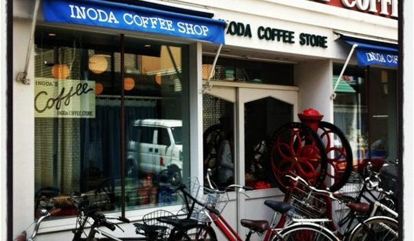 Inoda Coffee1