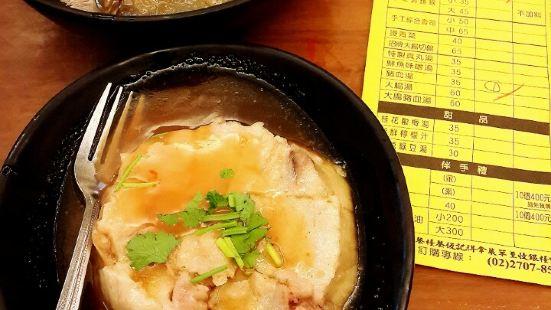 Tong Hua Taiwanese Meatball (Bawan)