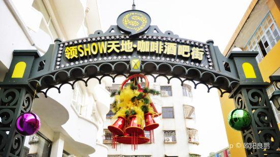 Ling Show TianDi