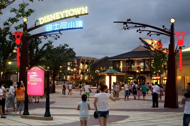 Disneytown