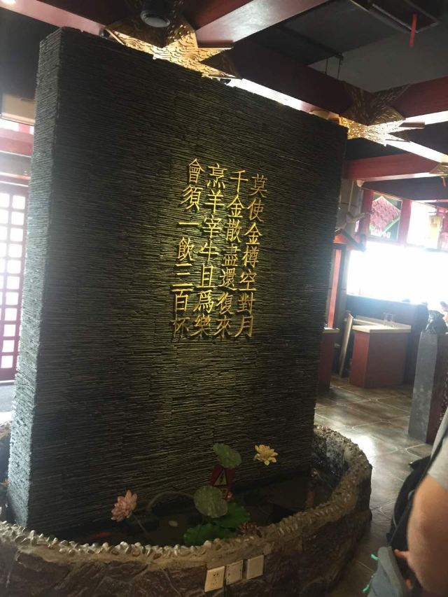 Bao Quan Tong Guo