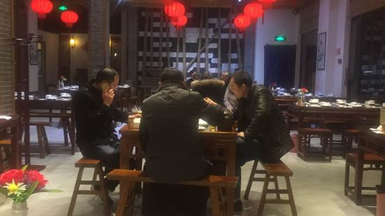 江南老灶(森林公園店)