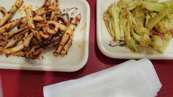 神龜餡餅(財源街餐廳店)