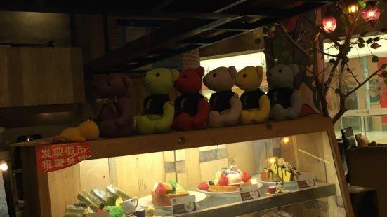 幸福海岸咖啡廳(國盛店)