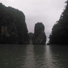 Ao Phang Nga National Park User Photo