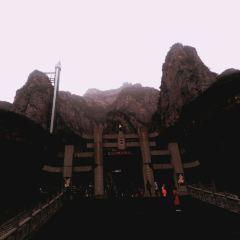 五龍口風景區用戶圖片
