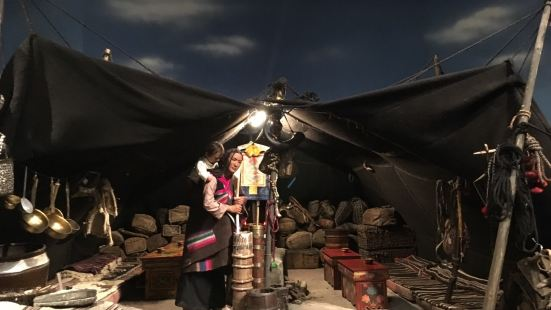 犛牛博物館