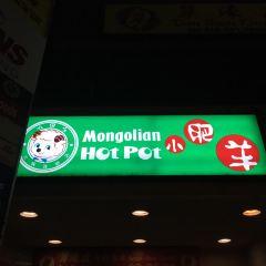 Little Sheep Mongolian Hot Pot User Photo