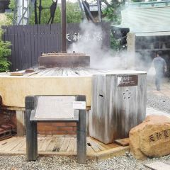 Arima Onsen User Photo