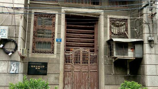 逢源路歷史文化街