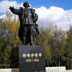Jingyu Park User Photo