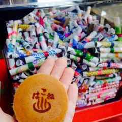 Kikukawa商店用戶圖片