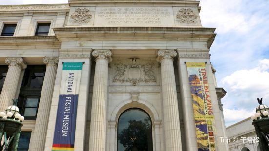 國家郵政博物館