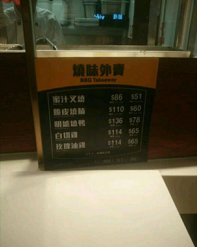 大家樂(旺角中心店)