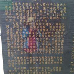 狭西大寺のユーザー投稿写真
