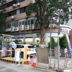 Jinan University User Photo