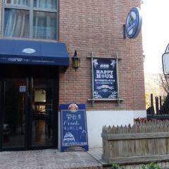 Ladestation Restaurant User Photo