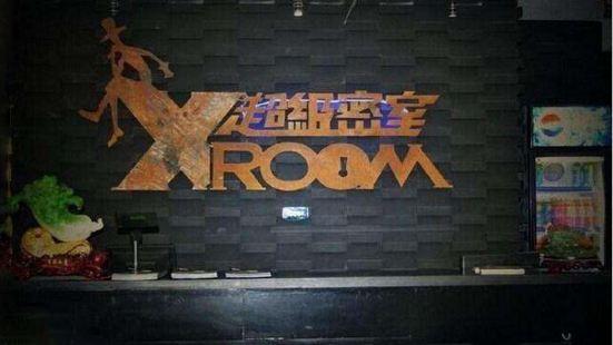 X-ROOM超級密室