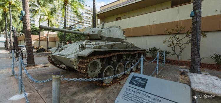 Hawaiian US Army Museum