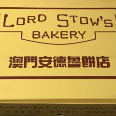 Lord Stow's Cafe User Photo