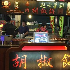 Liuhe Night Market User Photo