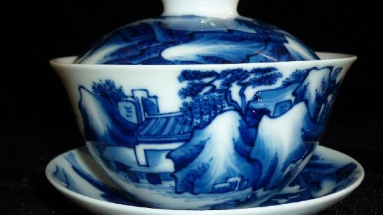 Jingdezhen Ceramics Shanghai Art Center