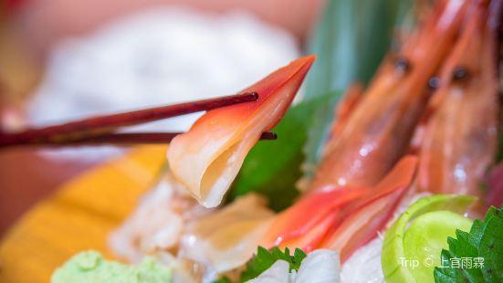 Zhen Japanese Cuisine