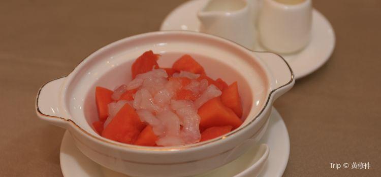 Yi Jian Food  Square
