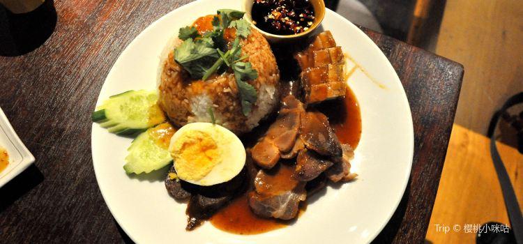 Home Thai Restaurant2