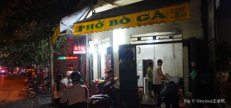 Pho Bo, Ga3