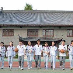 Nanjing No.1 Middle School User Photo