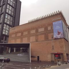 The Today Art Museum User Photo