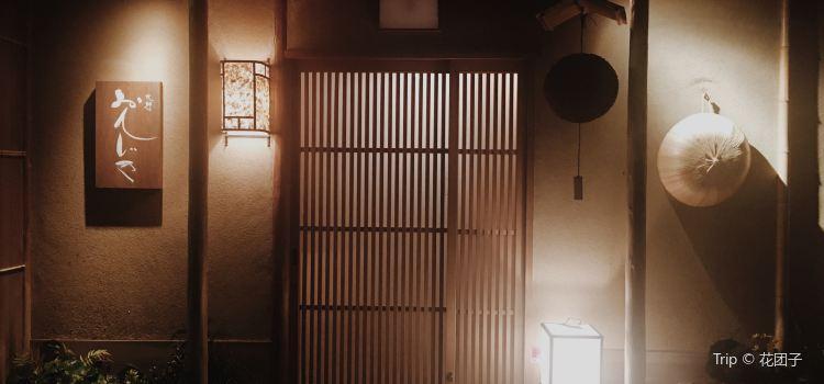 Hyakumidokoro Onjiki2