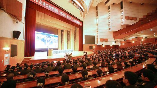 Hebei Auditorium