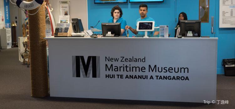 新西蘭國家海事博物館1