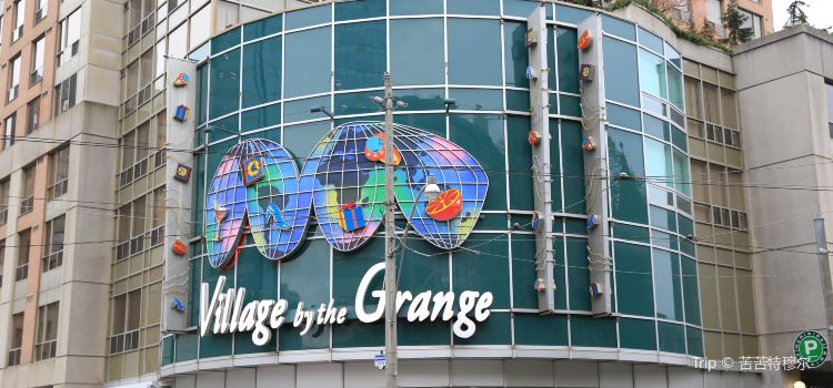 The Grange3