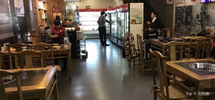 Liu Po Chuan Chuan Xiang( Tai Yuan Nan Street Shen Yang Flagship Store)2